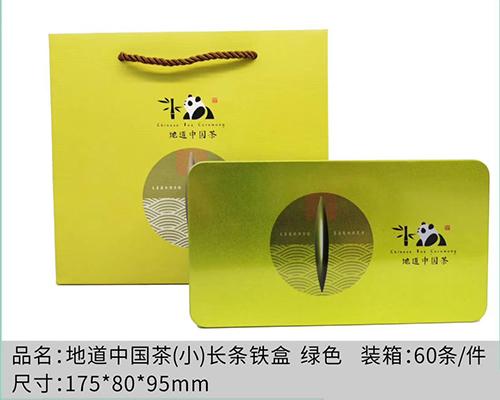 中国茶(小)长条铁盒 绿色