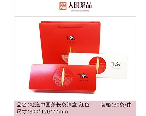 中国茶(红色)铁盒