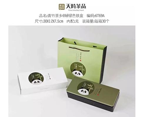中国茶(绿色)铁盒