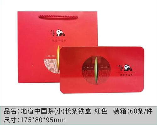 中国茶(小)长条铁盒 红色